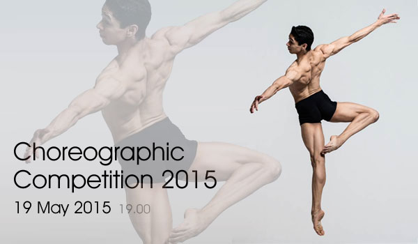 Choreographic Competition 2015 Live Stream